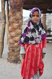 Nepalska dziewczyna Fotografia Stock