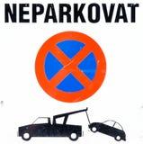 Neparkovat Image libre de droits