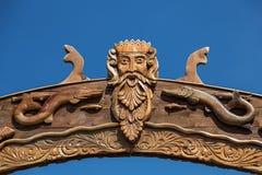 Neptun or Poseidon face head signboard Royalty Free Stock Photo