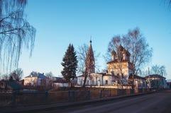 Nerekhta, Kostroma Oblast Stock Photography