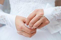 Free Nervous Bride Stock Image - 37739461