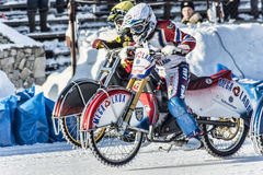 Nervous struggle. Russia. The Republic Of Bashkortostan. The Ufa. Racing on ice. The Championship Of Russia. A final . February 1, 2014 Stock Photography