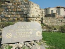 Nessebar标志 城市名字 免版税库存照片