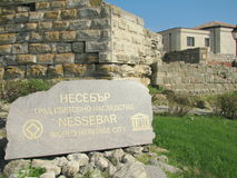 Nessebar sign.City name Royalty Free Stock Photos