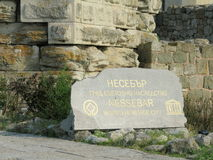 Nessebar sign.City name Royalty Free Stock Photos
