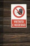 Nessun accesso Fotografia Stock