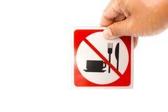 Nessun alimento e bevanda Immagini Stock Libere da Diritti