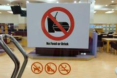 Nessun alimento o bevanda nella biblioteca fotografia stock