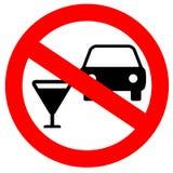 Nessun bevanda ed azionamento Fotografia Stock