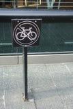 Nessun bici Fotografia Stock Libera da Diritti