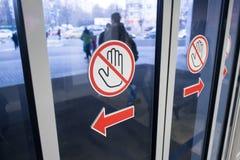 Nessun'entrata sulla porta di un negozio fotografie stock libere da diritti