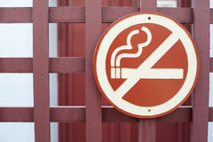 Nessun fumo Fotografie Stock Libere da Diritti