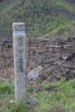 Nessun fuoco firma al bordo di una foresta danneggiata dall'incendio Fotografie Stock