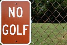 Nessun golf Immagine Stock