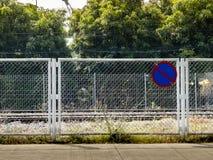 Nessun parcheggio Fotografia Stock Libera da Diritti