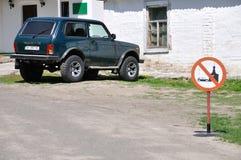 Nessun parcheggio al monastero fotografia stock libera da diritti