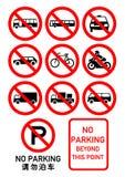 Nessun segni di parcheggio immagine stock