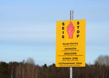 ` Nessun segno del ` dell'entrata al borderzone della Finlandia e della Russia Fotografie Stock