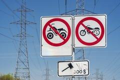 Nessun segno del motociclo Fotografia Stock Libera da Diritti