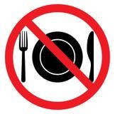 Nessun segno dell'alimento royalty illustrazione gratis