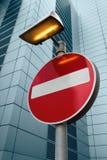 Nessun segno dell'entrata Fotografia Stock Libera da Diritti