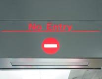 Nessun segno dell'entrata Immagini Stock Libere da Diritti