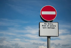 Nessun segno dell'entrata con testo inglese Fotografie Stock