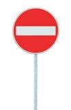 Nessun segno dell'entrata, palo d'avvertimento di traffico stradale, isolato Fotografia Stock