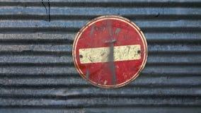 Nessun segno dell'entrata sul bordo del metallo Fotografia Stock Libera da Diritti