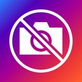 Nessun segno della macchina fotografica Fotografie Stock