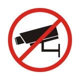 Nessun segno della videocamera di sicurezza royalty illustrazione gratis