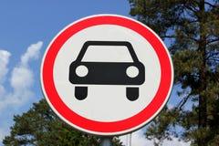 Nessun segno delle automobili Immagine Stock