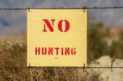 Nessun segno di caccia Fotografia Stock Libera da Diritti