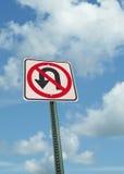 Nessun segno di inversione a U sulle nubi Fotografia Stock Libera da Diritti