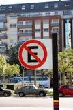 Nessun segno di parcheggio Immagini Stock Libere da Diritti