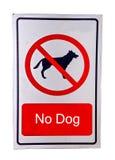 Nessun segno permesso cane Fotografie Stock Libere da Diritti