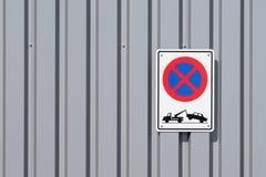 Nessun Tow Truck Road Sign di fermata fotografia stock libera da diritti