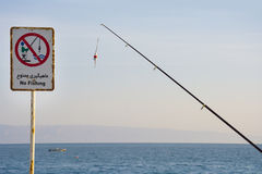 Nessuna pesca Immagine Stock