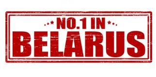 Nessuno in Bielorussia Fotografia Stock Libera da Diritti