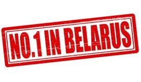 Nessuno in Bielorussia Immagini Stock
