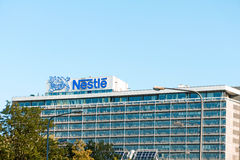 Nestle Office Germany Royalty Free Stock Photography