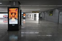 Netaji Subhash Chandra博斯国际机场到来大厅新的终端在加尔各答,西孟加拉邦,印度 免版税库存图片