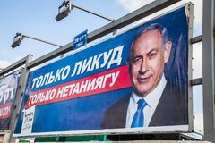 Netaniahu Elections Billboard In Russian Royalty Free Stock Images