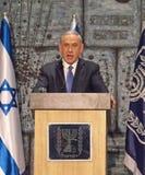 netanyahu Benjamin Στοκ Εικόνες