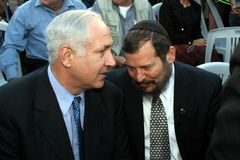 Netanyahu und Lopiansky stockfotografie