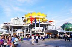 Netherlands Pavilion in Expo2010 Shanghai China Stock Photo
