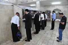 Netivot - Israel Stock Images