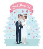 Nette Braut und Bräutigam Lizenzfreies Stockfoto