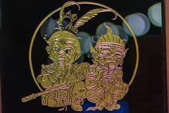 Nette Glasverzierung mit dem Gold mit Filigran geschmückt von jungem Sun Wukong, Stockbilder