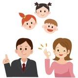 Nette Illustration der Mutter, des Vatis und der Kinder Lizenzfreies Stockfoto